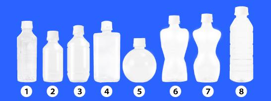 8種類のオリジナルペットボトル