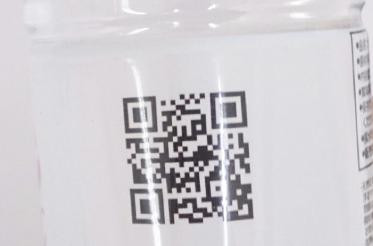 QRコードを印刷されたオリジナルラベル