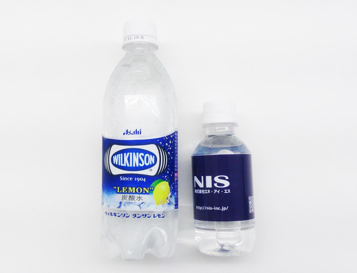 通常のペットボトルとのサイズ比較