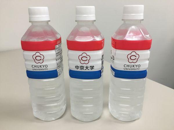 中京大学のオリジナル水