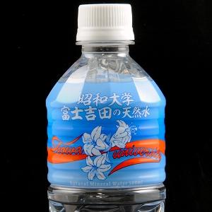 昭和大学のオリジナル水