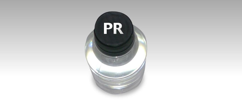 ペットボトルの黒キャップにオリジナル印刷