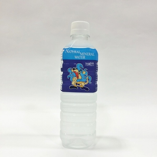 南山大学のオリジナル水