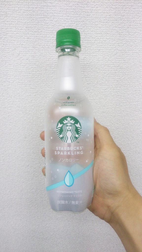 スターバックスの炭酸水のデザインテクニック