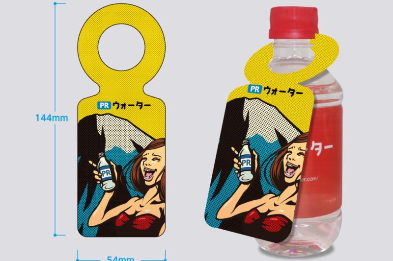 オリジナルペットボトル専用のPOP