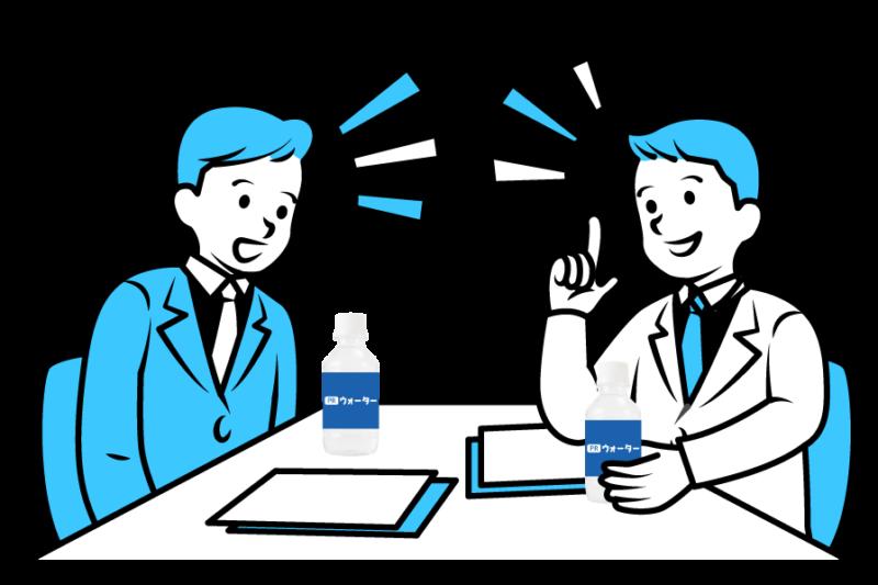 企業の商談でオリジナルペットボトル水を出す